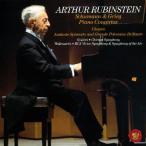 シューマン&グリーグ:ピアノ協奏曲/ルービンシュタイン(アルトゥール)[CD]【返品種別A】