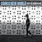 CORKSCREW WORLD -best of Kenichi Asai-/浅井健一[CD]通常盤【返品種別A】