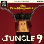 JUNGLE 9/ザ・クロマニヨンズ[CD]通常盤【返品種別A】