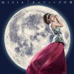オルフェンズの涙/MISIA[CD]通常盤【返品種別A】