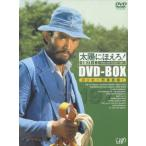 """太陽にほえろ!1977 DVD-BOX1 """"ロッキー刑事登場""""!編/石原裕次郎[DVD]【返品種別A】"""