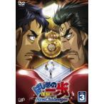 はじめの一歩 New Challenger VOL.3/アニメーション[DVD]【返品種別A】