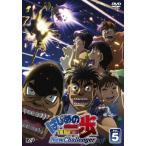 はじめの一歩 New Challenger VOL.5/アニメーション[DVD]【返品種別A】