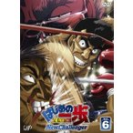 はじめの一歩 New Challenger VOL.6/アニメーション[DVD]【返品種別A】