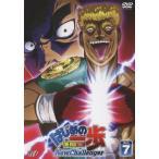 はじめの一歩 New Challenger VOL.7/アニメーション[DVD]【返品種別A】
