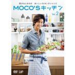 MOCO'S キッチン Vol.2/速水もこみち[DVD]【返品種別A】