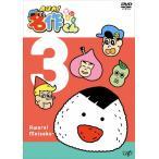 あはれ!名作くん3/アニメーション[DVD]【返品種別A】