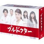 ブルドクター DVD-BOX/江角マキコ[DVD]【返品種別A】