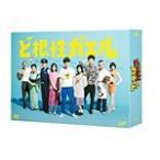 ど根性ガエル DVD-BOX/松山ケンイチ[DVD]【返品種別A