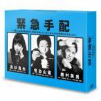怪盗 山猫 DVD-BOX/亀梨和也[DVD]【返品種別A】