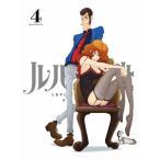 ルパン三世 PART IV Vol.4/アニメーション[Blu-ray]【返品種別A】