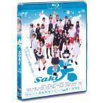 映画「咲-Saki-」通常版/浜辺美波[Blu-ray]【返品種別A】