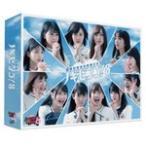 [先着特典付]NOGIBINGO!8 Blu-ray BOX/乃木坂46[Blu-ray]【返品種別A】