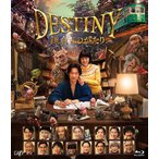 DESTINY 鎌倉ものがたり 豪華版 Blu-ray/堺雅人[Blu-ray]【返品種別A】