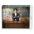 24時間テレビ44ドラマスペシャル「生徒が人生をやり直せる学校」【Blu-ray】/平野紫耀[Blu-ray]【返品種別A】