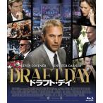 ドラフト・デイ/ケヴィン・コスナー[Blu-ray]【返品種別A】