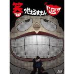 「笑ゥせぇるすまん NEW」Blu-ray BOX/アニメーション[Blu-ray]【返品種別A】