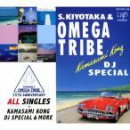 �������������ᥬ�ȥ饤�� 35TH ANNIVERSARY �����롦���륹+���ޥ��ߡ����� DJ���ڥ������⥢[Blu-specCD2+DVD]�����'���A��