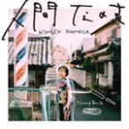 [枚数限定][限定盤]人間なのさ(初回生産限定盤)/Hump Back[CD+DVD]【返品種別A】