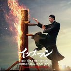 """THE BEST OF""""IP MAN"""