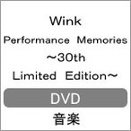 Wink Performance Memories  30th Limited Edition   DVD