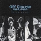オフコース・グレイテストヒッツ1969〜1989/オフコース[CD]【返品種別A】