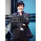 """[枚数限定][限定版]KIM HYUN JOONG JAPAN TOUR 2015""""GEMINI"""