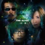 三位一体/THE ALFEE[CD]通常盤【返品種別A】