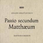[枚数限定][限定盤]J.S.バッハ:マタイ受難曲 BWV244/リヒター(カール)[SACD]【返品種別A】