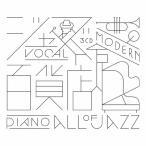 ���㥺ɴ��Ź/����˥Х�[CD]�����'���A��