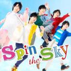 [枚数限定][限定盤]Spin the Sky(初回限定盤)/MAG!C☆PRINCE[CD+DVD]【返品種別A】
