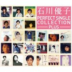 パーフェクト・シングル・コレクションplus/石川優子[SHM-CD]【返品種別A】
