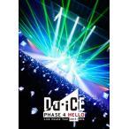 Da-iCE Live House Tour 2015-2016 -PHASE 4 HELLO-/Da-iCE[DVD]【返品種別A】