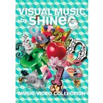 VISUAL MUSIC by SHINee 〜music video collection〜/SHINee[DVD]【返品種別A】