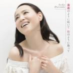 [枚数限定][限定盤]薔薇のように咲いて 桜のように散って(初回盤A)/松田聖子[CD+DVD]【返品種別A】