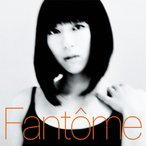CD, Music Software - Fantome/宇多田ヒカル[SHM-CD]【返品種別A】