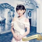 [枚数限定][限定盤]秘密のティアラとジェラート(長澤茉里奈ver.)/放課後プリンセス[CD]【返品種別A】