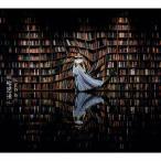 [枚数限定][限定盤]宇宙図書館(初回限定盤)/松任谷由実[CD+DVD]【返品種別A】