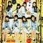 バグっていいじゃん(TYPE-B)/HKT48[CD+DVD]【返品種別A】