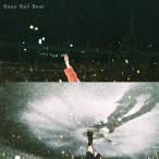 光源/Base Ball Bear[CD]通常盤【返品種別A】