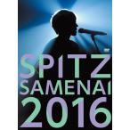"""SPITZ JAMBOREE TOUR 2016""""醒 め な い""""/スピッツ[DVD]通常盤【返品種別A】"""