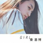 Girl/秦 基博[CD]通常盤【返品種別A】