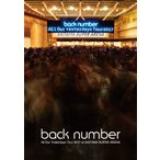 【通常盤】All Our Yesterdays Tour 2017 at SAITAMA SUPER ARENA(DVD)/back number[DVD]【返品種別A】