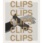 CLIPS/[Alexandros][Blu-ray]【返品種別A】