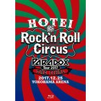 [枚数限定][限定版]HOTEI Paradox Tour 2017 The FINAL 〜Rock'n Roll Circus〜(初回生産限定盤 Complete Blu-ray Edition)/布袋寅泰[Blu-ray]【返品種別A】