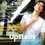 [枚数限定][限定盤]Upstairs(初回限定盤B)/村上佳佑[CD+DVD]【返品種別A】