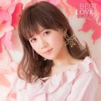 [枚数限定][限定盤]BEST LOVE MACO(初回限定盤)/MACO[CD+DVD]【返品種別A】