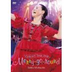[枚数限定][限定版]Seiko Matsuda Concert Tour 2018 Merry-go-round(初回限定盤)/松田聖子[DVD]【返品種別A】