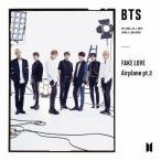 [枚数限定][限定盤]FAKE LOVE/Airplane pt.2(初回限定盤B)/BTS (防弾少年団)[CD+DVD]【返品種別A】