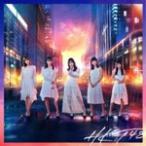 意志(TYPE-A)【CD+DVD】/HKT48[CD+DVD]【返品種別A】